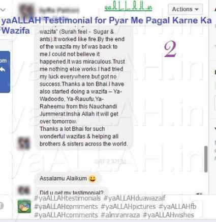 Wazifa for Love-Pyar Me Pagal Karne Ke Liye Amal Success-2