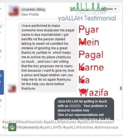 yaALLAH-testimonial-Pyar-pagal-karne-ki-dua-Results-080816-#yaALLAHtestimonials
