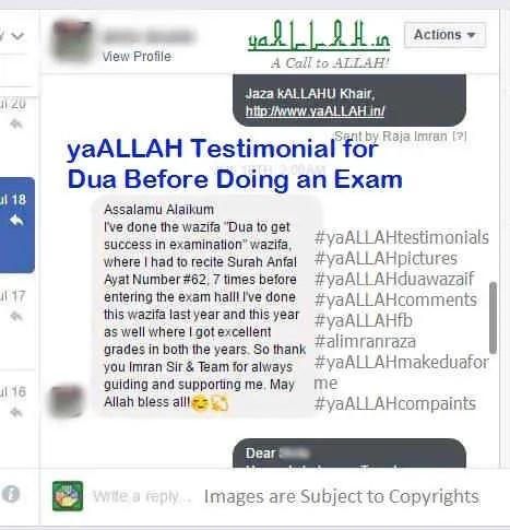 How to Study for Exam Islamic Dua Success-yaALLAH in