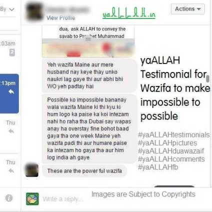 impossible-to-possible-7-days-job-wazifa-worked-10-10-16-02-#yaallahtestimonials