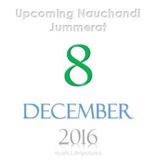 upcoming-nauchandi-jummerat-in-08-december-2016-301016-yaallahpictures