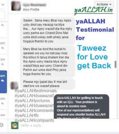 yaallah-testimonial-taweez-for-love-get-back-3110-yaallahpictures