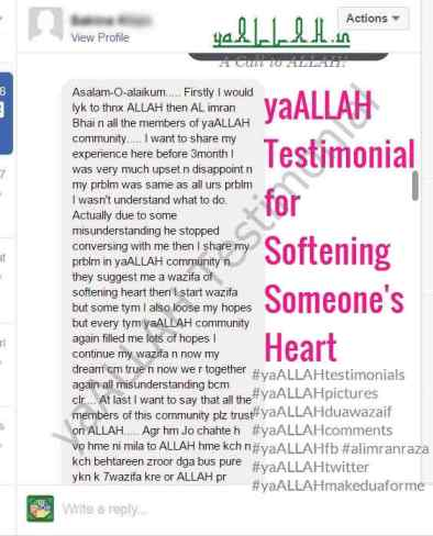 yaallah-testimonial-wazifa-for-softening-someones-heart-02-061116-yaallahpictures