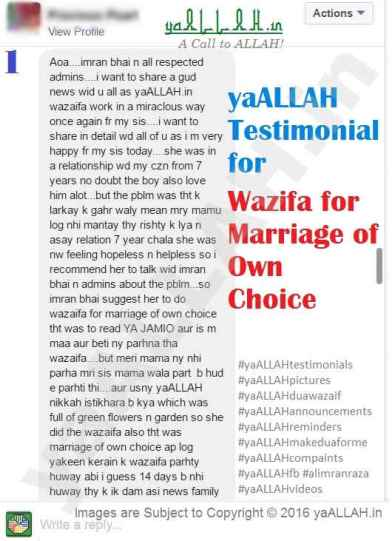 wazifa-for-love-marriage-pasand-ki-shadi-mohabbat-ka-kamyab-amal-1-071216