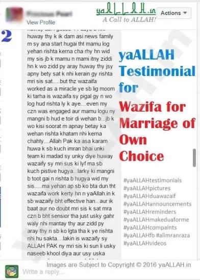 wazifa-for-love-marriage-pasand-ki-shadi-mohabbat-ka-kamyab-amal-2-071216