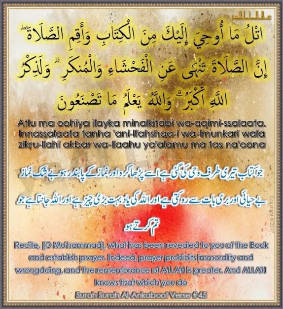 Surah Al-Ankaboot Ayat 45-Atlu maa oohiya ilayka minal kitabi wa-aqimi-ssalaata