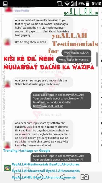yaALLAH-Testimonial-kisi-ke-dil-mein-muhabbat-dalne-ka-wazifa-kamyabi-220217