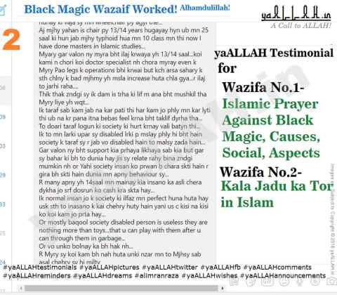 Dua-for-Health-Shifa-Cure-Healings-Islamic-Prayers-Result-Testimonials-yaALLAH-2-220417