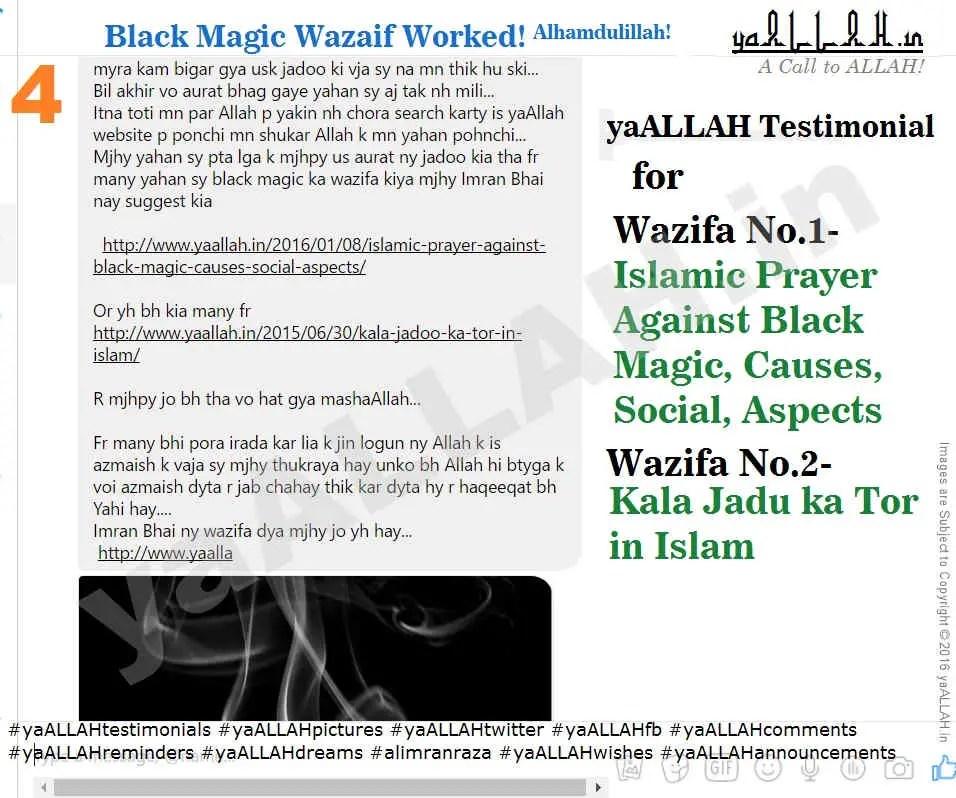 Dua for Health Shifa Cure Healings Islamic Prayers Result