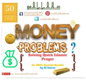 Money-Problem-Solving-Quick-Islamic-Prayer-for-100-Percent-Results-yaALLAH-60417