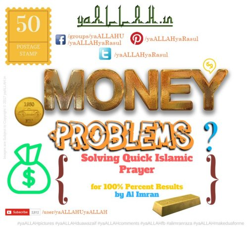 Money Problem Solving Quick Islamic Prayer for 100% Results