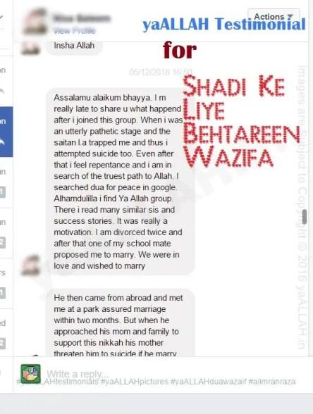 Success Stories Wazifa for Love Muslim Marriage Sister's Nikah yaALLAH Testimonials-2