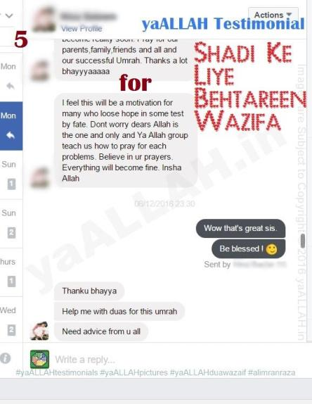 Success Stories Wazifa for Love Muslim Marriage Sister's Nikah yaALLAH Testimonials-5