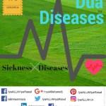 Dua-for-Health-from-Sickness-Any-Disease-Amraz-Shifa-yaALLAH-060517