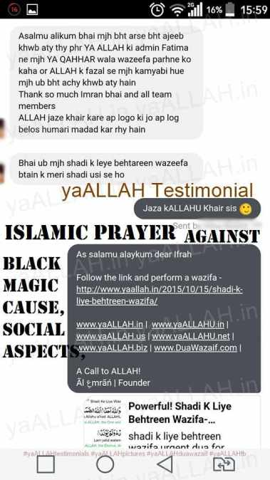 islamic-prayer-against-black-magic-cause-social-aspect-yaALLAH-Testimonial-kala-jadu-ki-kat-250517