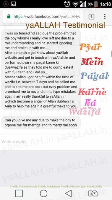 muslim-dating-halal-site-wazifa-for-love-success-yaALLAH-Testimonial-250517