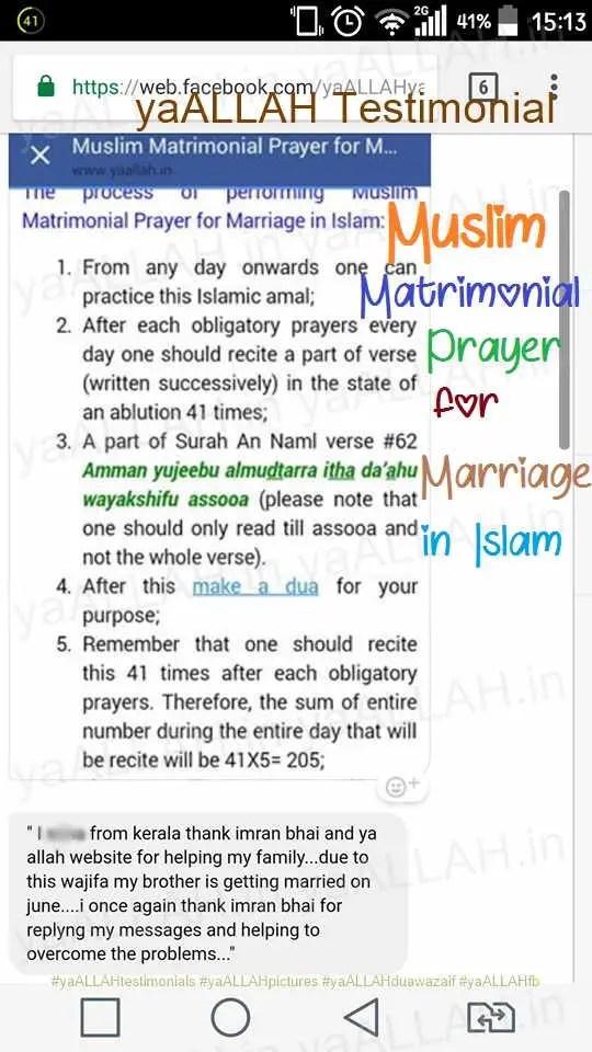 Read Wo Ya Allah Testimonials - BerkshireRegion