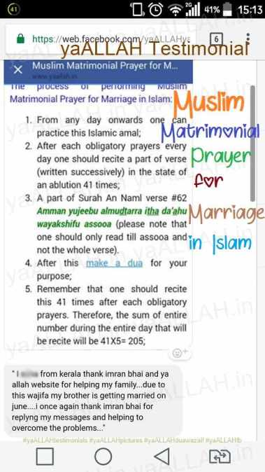 muslim-matrimonial-prayer-for-marriage-in-islam-yaALLAH-testimonials-250517