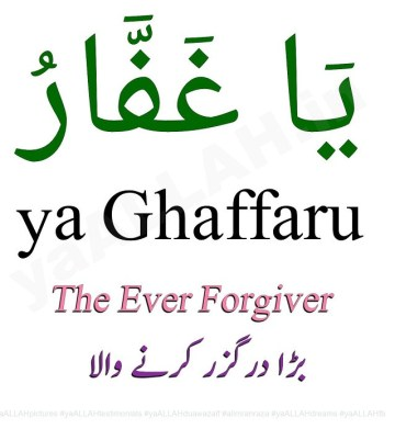 ya-Ghaffaru-asma-ul-husna-Al-Ghaffaar-The-Forgiver-yaALLAH-010517