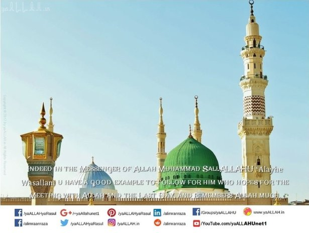 Story essay on Prophet Muhammad Personality Type Qualities Manners-yaALLAH-280617