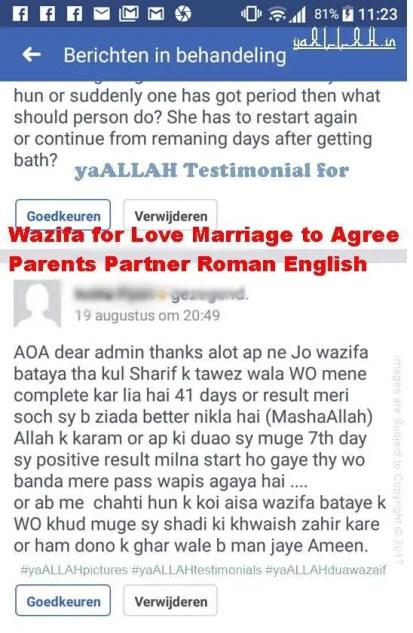 Wazifa for Love Powerful 100% Results yaALLAH Testimonial by a Follower
