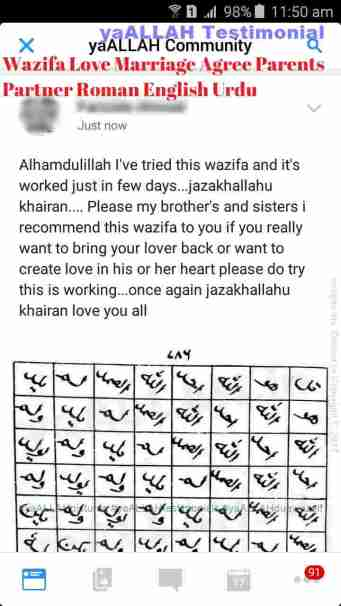 wazifa-love-marriage-agree-parents-partner-roman-english-urdu-yaALLAH-Testimonial-1-240817