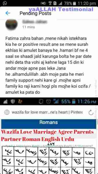 wazifa-love-marriage-agree-parents-partner-roman-english-urdu-yaALLAH-Testimonial-2-240817