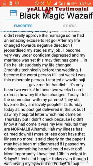 wazifa to remove bandish-yaALLAH Testimonial-9.1