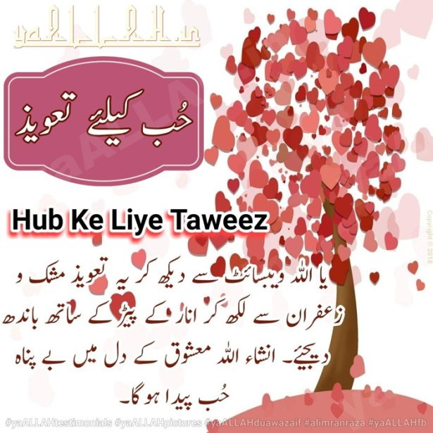 Dua to Get Lost Love Back-Taweez for Making Someone Love You