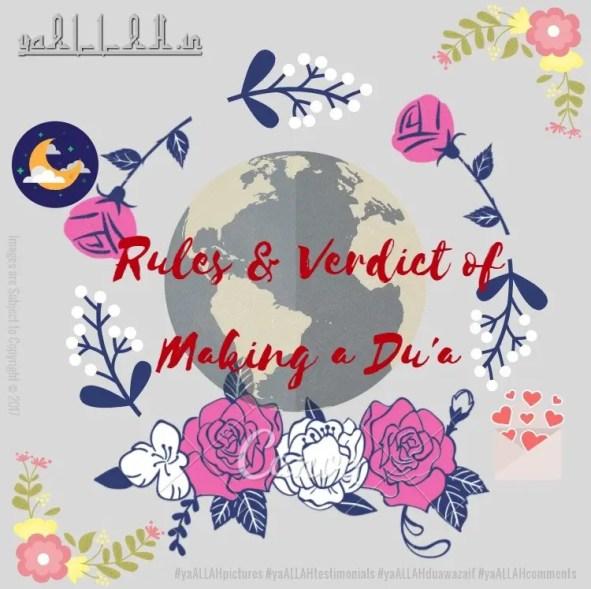 Rules & Verdict of Making Dua Ahkam-o-Sharait
