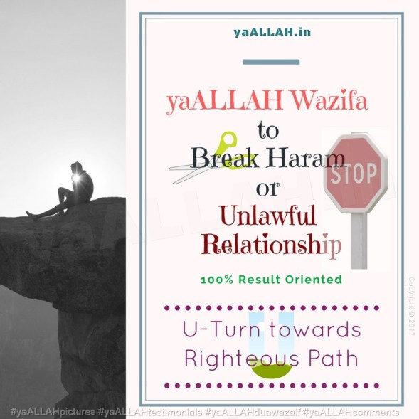 Wazifa to Break Haram Relationship-stop-unlawful-rishta-husband-affairs-yaALLAH