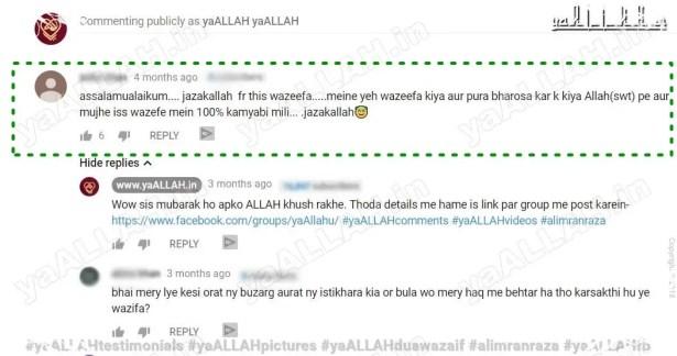 Wazifa to Get Love Back Immediately in 3 Days-Testimonial