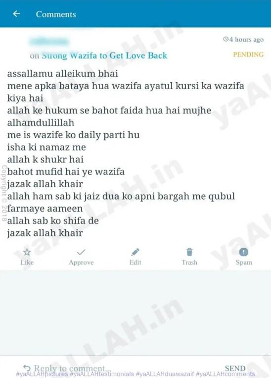 Strong Wazifa for Love-Testimonial on ya ALLAH Website-4
