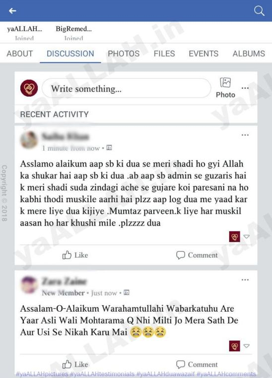 Strong Wazifa for Love-Testimonial on ya ALLAH Website-7