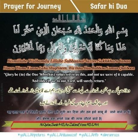Safar Ki Dua in Hindi Urdu Arabic English-Dua for Journey