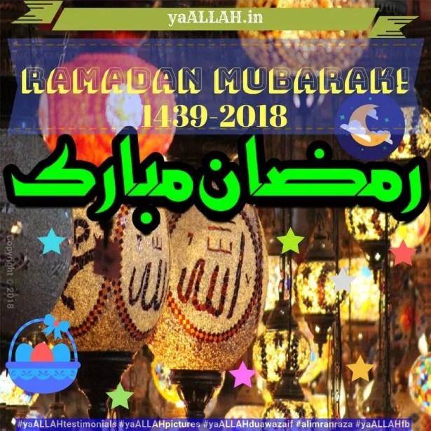 What is Ramadan-mubarak