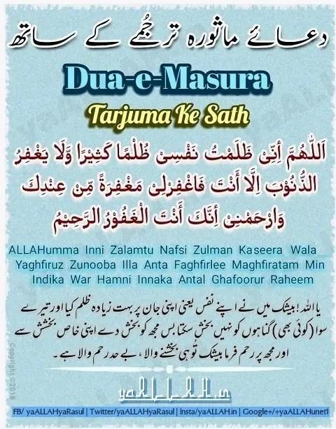 Full Namaz With Urdu Translation Pdf
