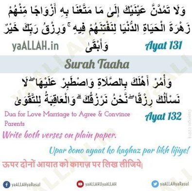Surah taha dua verse for Love Marriage Dua to Agree and Convince Parents