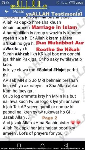 Jaldi Shadi Hone Ki Dua-yaALLAH Testimonial-2 for love marriage wazifa
