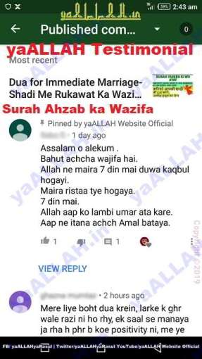 Dua for Immediate Marriage Wazifa Success yaALLAH Testimonial-2