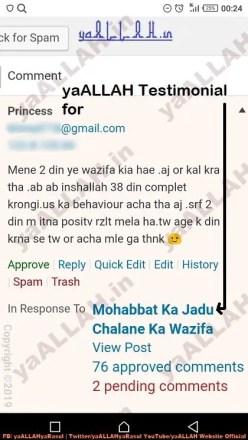 Muhabbat Ka Jadu Chalane Ka Wazifa-yaALLAH Testimonial-3