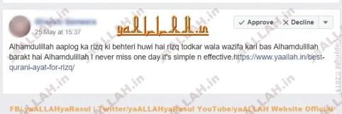 Powerful Wazifa for Rizq yaALLAH Testimonial
