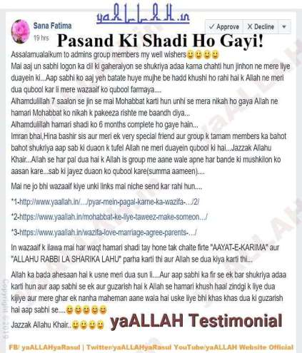 Wazifa for Love Marriage Success Story-yaALLAH Testimonial