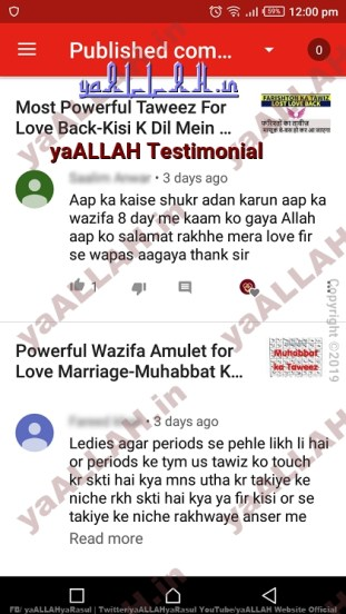 yaALLAH Testimonial Dua to Get Someone Back in your Life-1