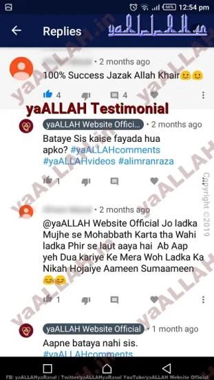 yaALLAH Testimonial Dua to Get Someone Back in your Life-2