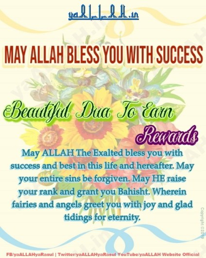 May ALLAH Bless You With Success Health Happiness Quote