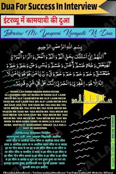 haa meem ain seen qaaf surah ka wazifa