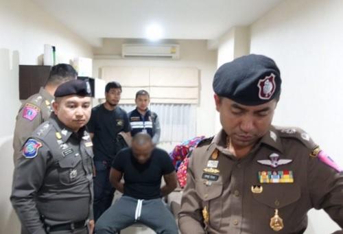 Starboy arrested