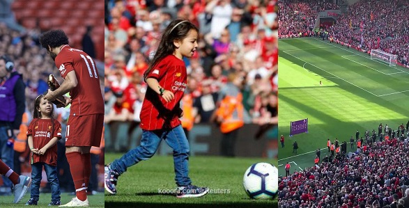 Mohamed Salah's daughter warms hearts at Anfield after scoring sublime goal (video) - YabaLeftOnline