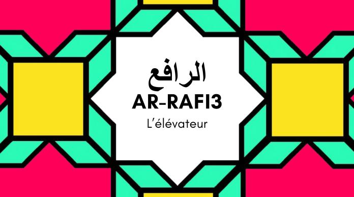 24 Al-Rafi3